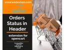 Order Status in Header notification